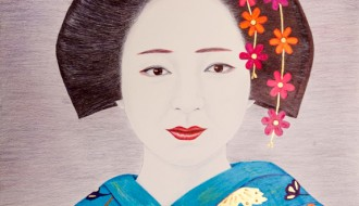 Geisha Ternura «No disponible»